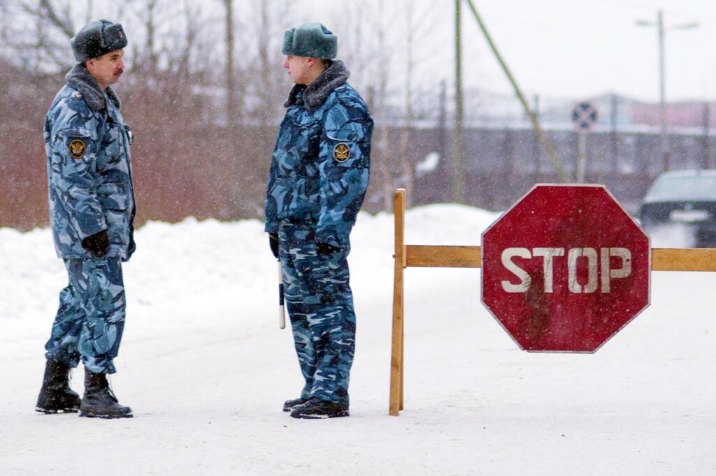 Straflager in Karelien