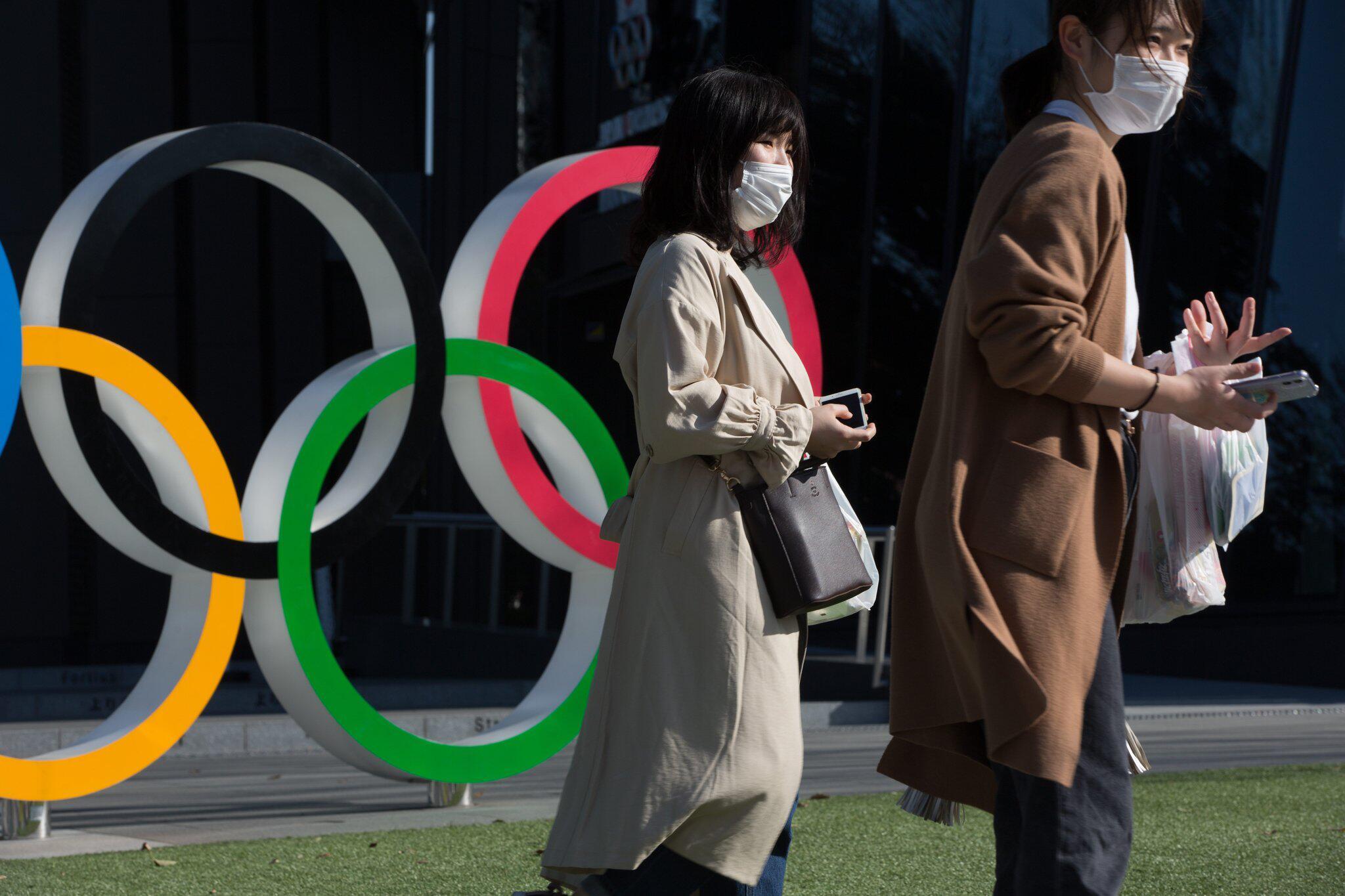 Bild zu Tokio 2020