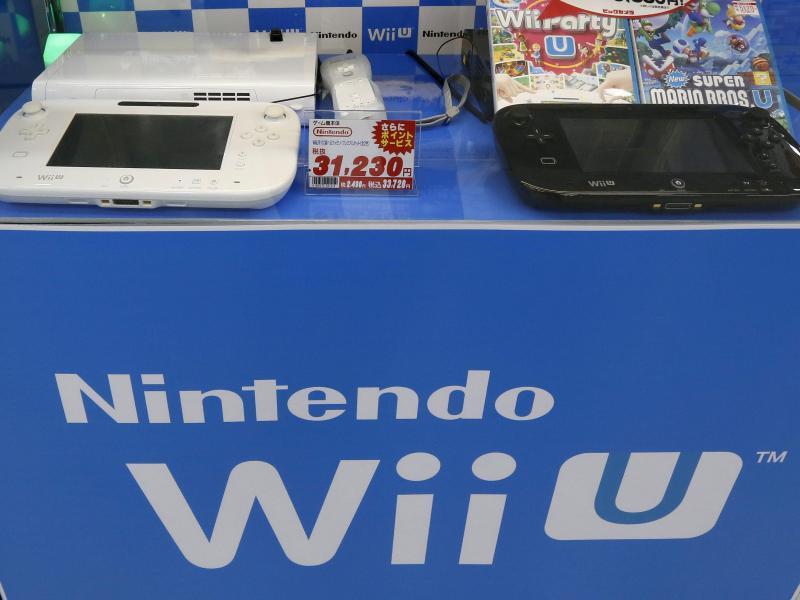 Bild zu Nintendo