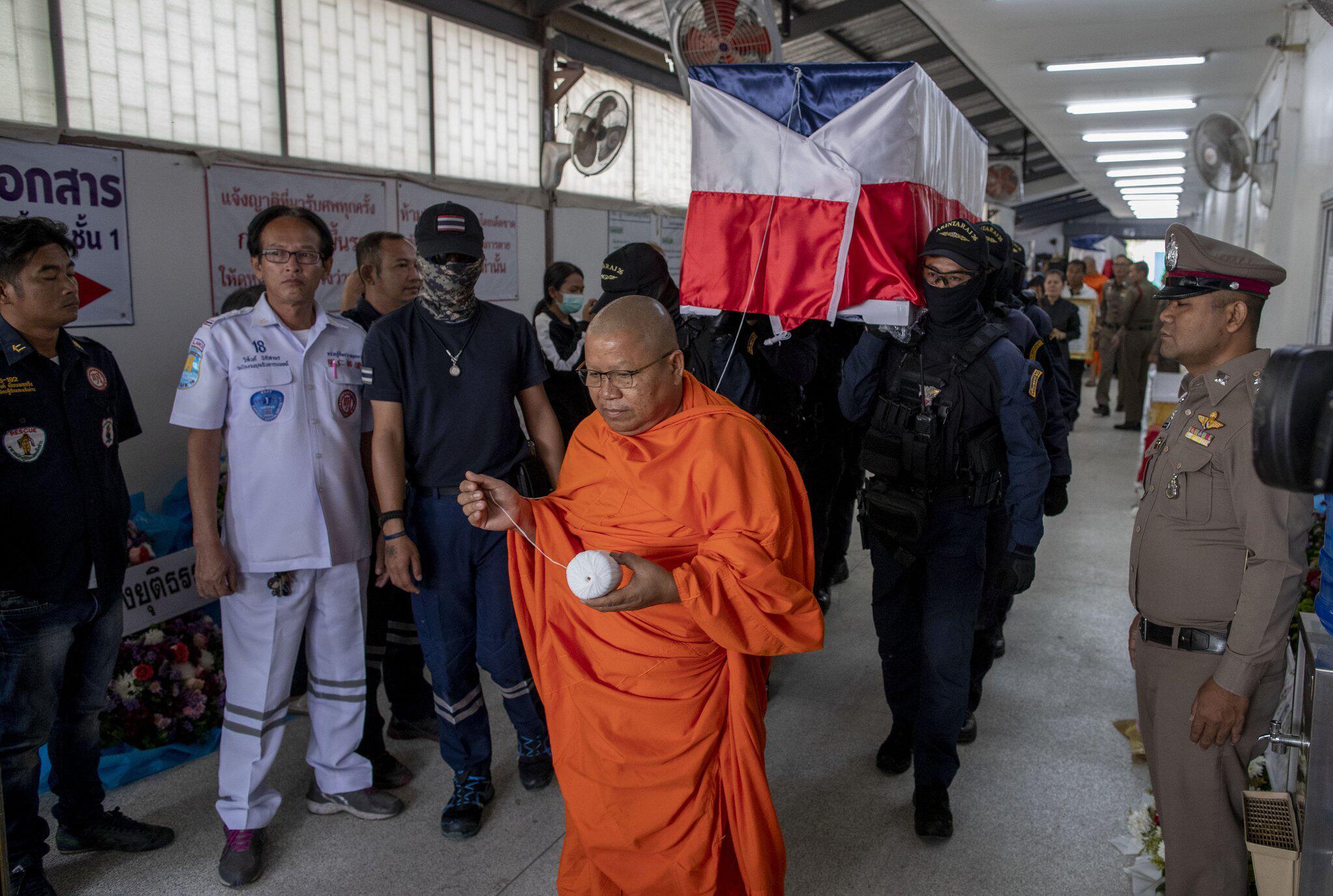 Bild zu Thailand