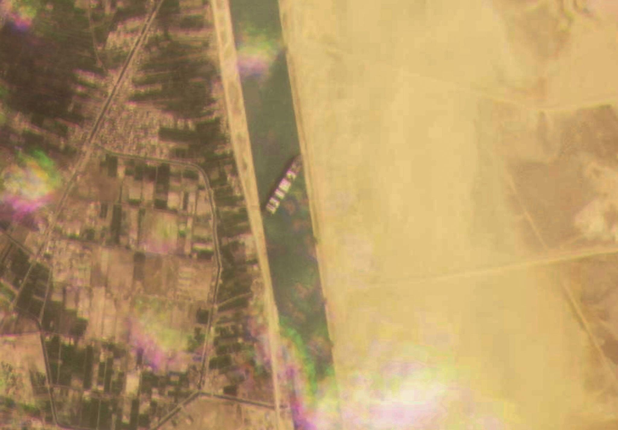 Bild zu Containerschiff blockiert Suezkanal