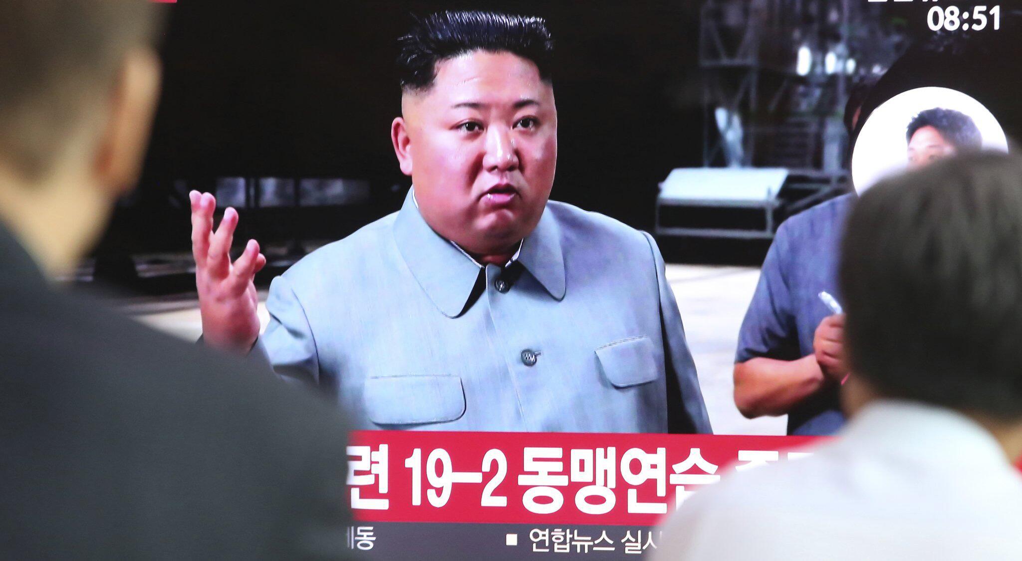 Bild zu Nordkorea, Kim Jong Un, Waffentests