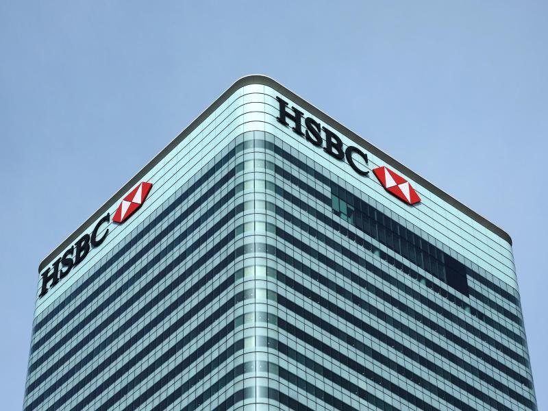 Bild zu HSBC Tower in London