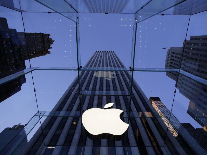 Bild zu Apple Store in New York