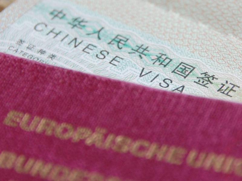 Bild zu Visum für China
