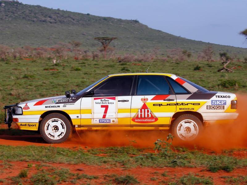 Bild zu Audi 200