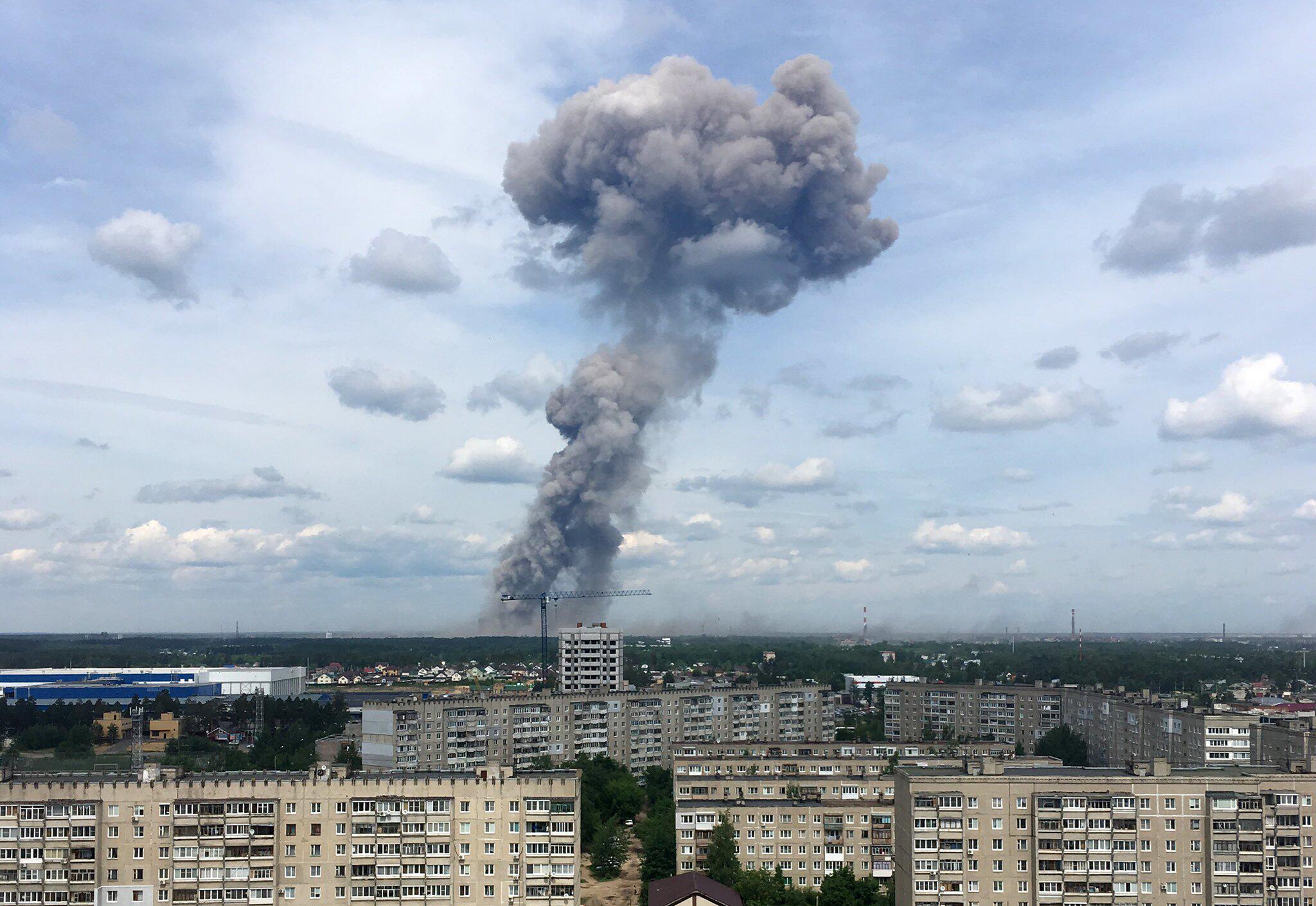 Bild zu Schwere Sprengstoff-Explosionen in russischer Stadt
