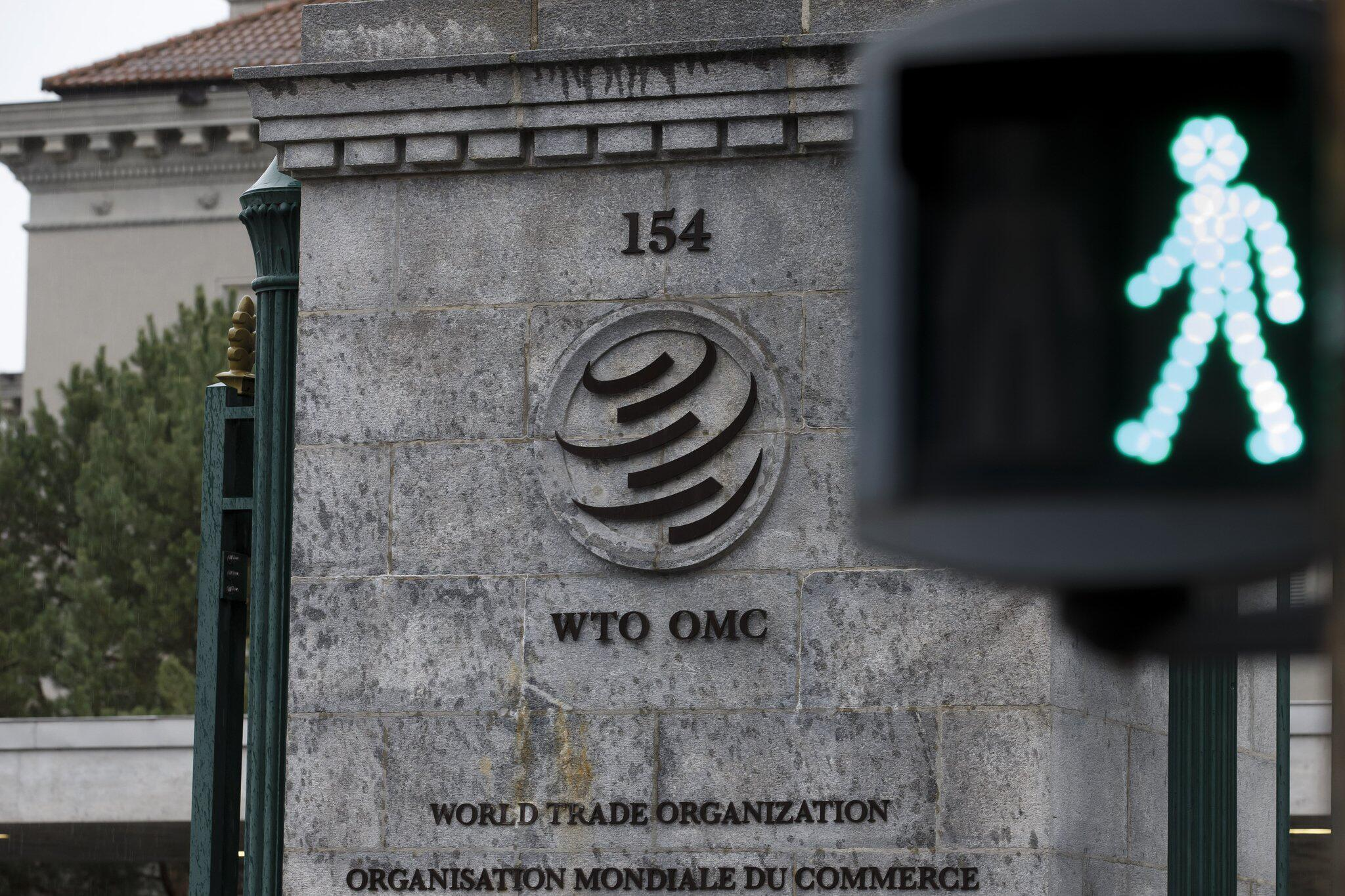 Bild zu WTO in Genf