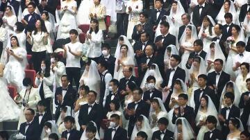 Bild zu Südkorea Massenhochzeit