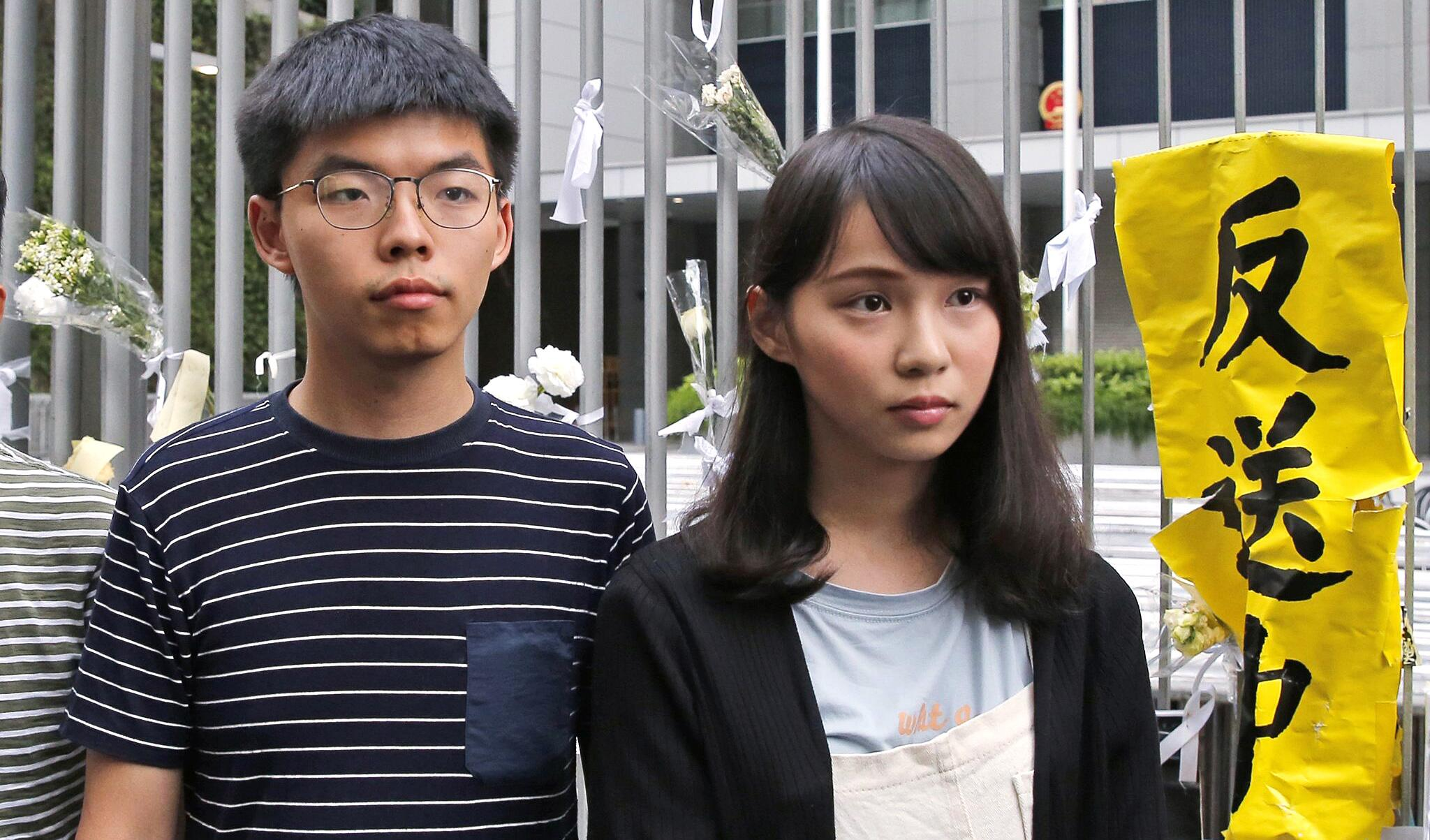 Bild zu Proteste in Hongkong - Joshua Wong und Agnes Chow
