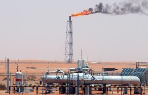Eine Öl-Raffinerie in Saudi-Arabien wurde angegriffen.