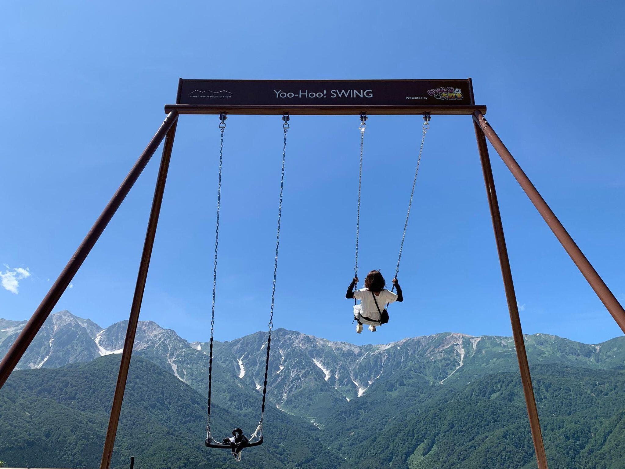 Bild zu Bergschaukel begeistert Japaner