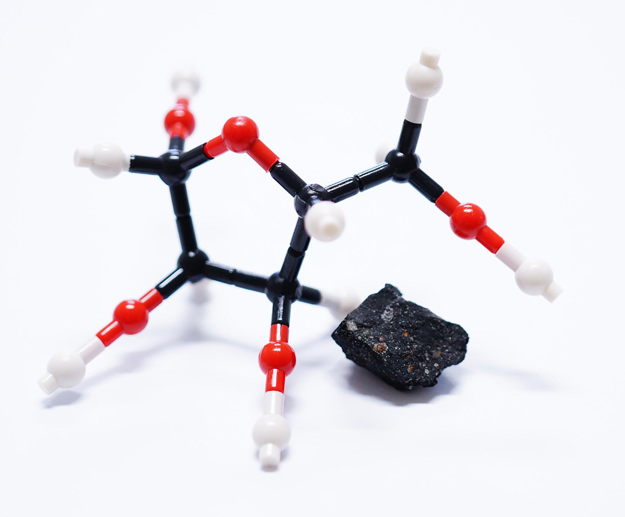 Bild zu Fragment des Murchison Meteoriten