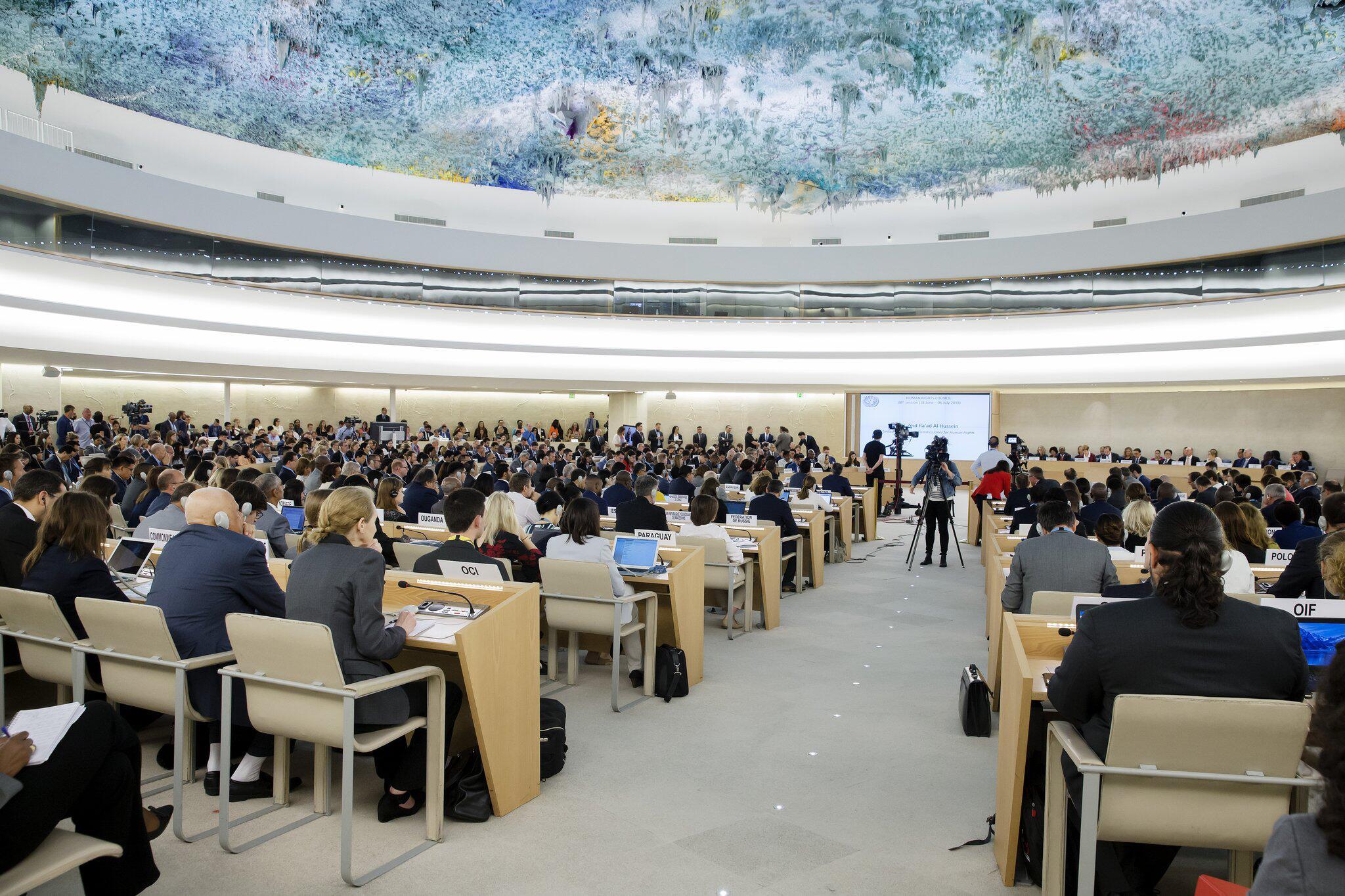 Bild zu UN-Menschenrechtsrat in Genf