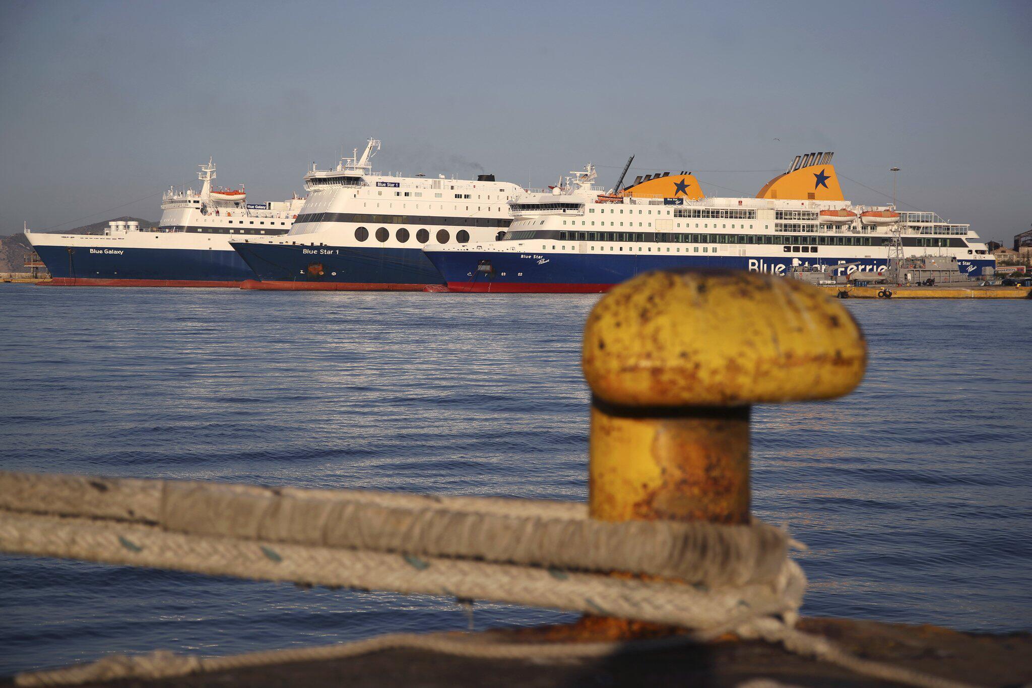 Bild zu Streik in Griechenland