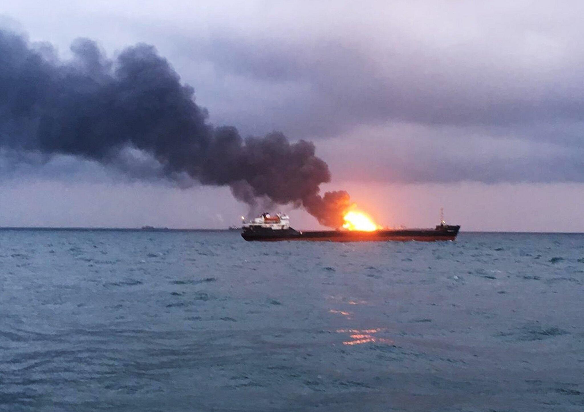 Bild zu Schiffsbrand vor Meerenge von Kertsch
