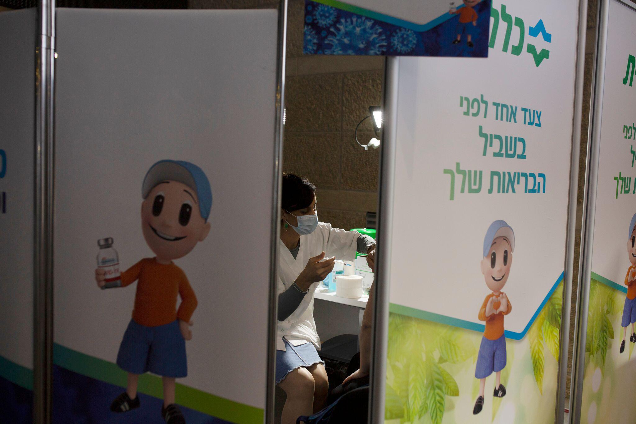 Bild zu Coronavirus - Impfbeginn in Israel