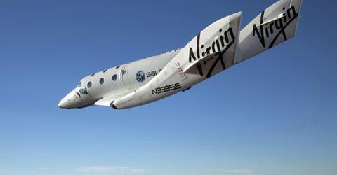«SpaceShipTwo»