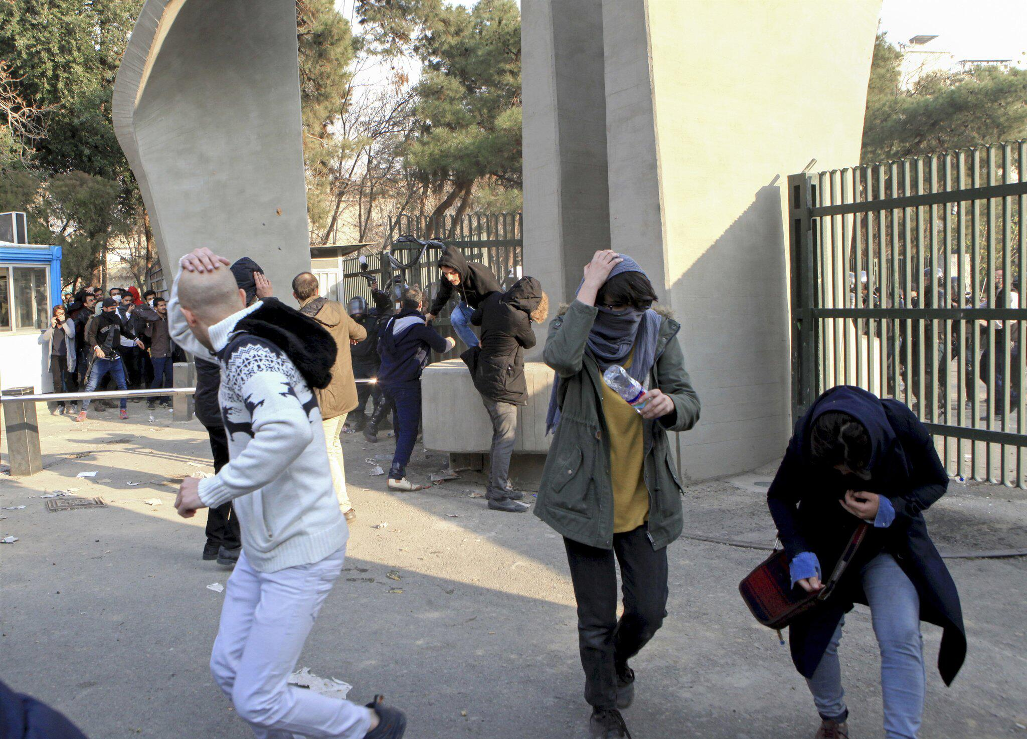 Bild zu Proteste im Iran,