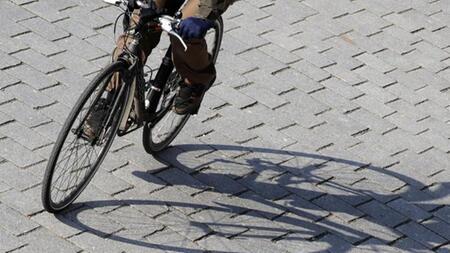 Gebrauchtes Fahrrad ohne Risiken kaufen oder verkaufen | GMX.AT