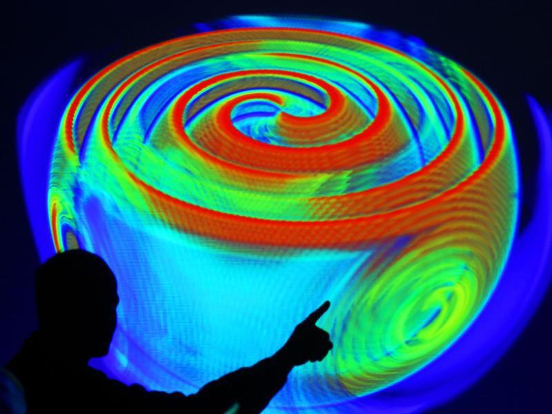 Bild zu Forschung an Gravitationswellen