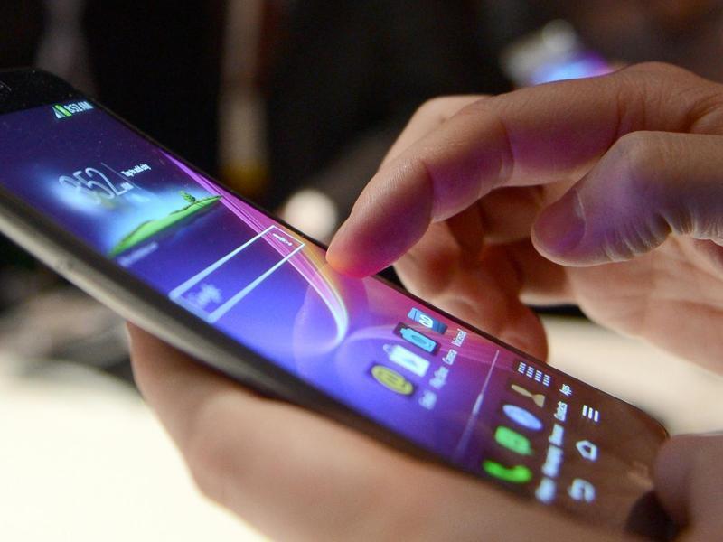Bild zu LG-Smartphone