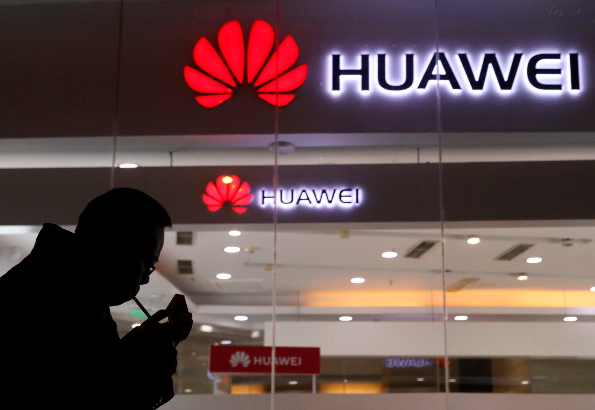 Bild zu USA erheben Anklage gegen Huawei