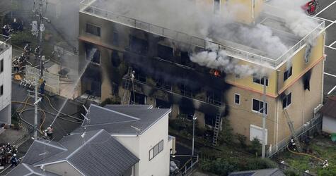 Dutzende Verletzte bei mutmaßlichen Brandanschlag in Japan