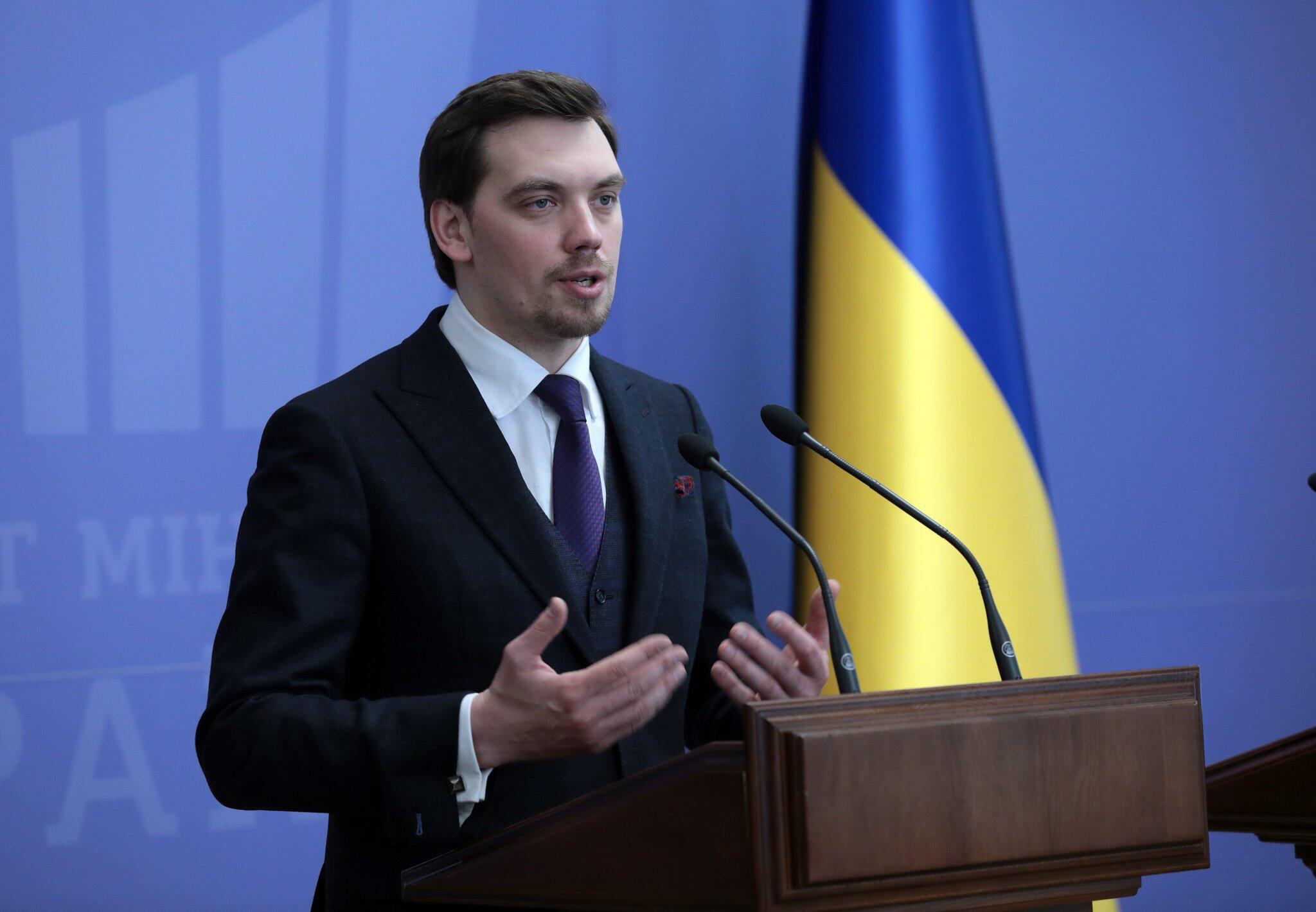 Bild zu Ukrainischer Ministerpräsident Gontscharuk reicht Rücktritt ein