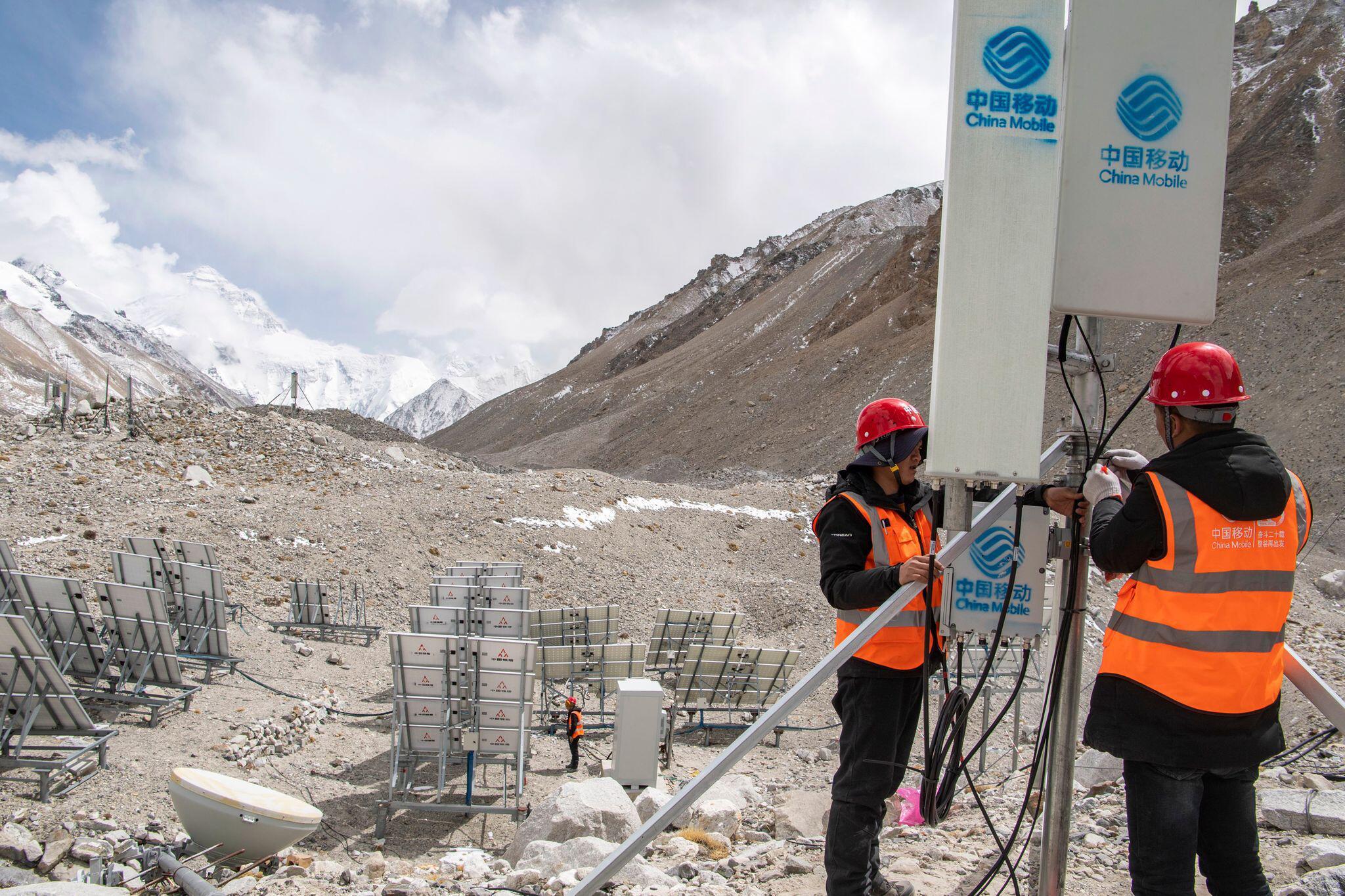 Bild zu 5G, Mount Everest