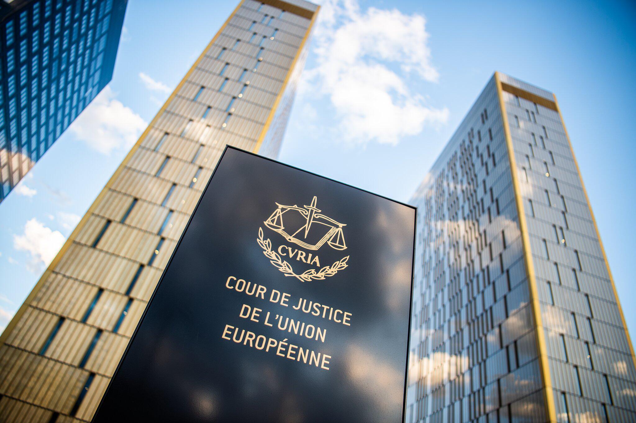 Bild zu EuGH, Europäischer Gerichtshof, Luxemburg, Cour de Justice de l'Union Europeene