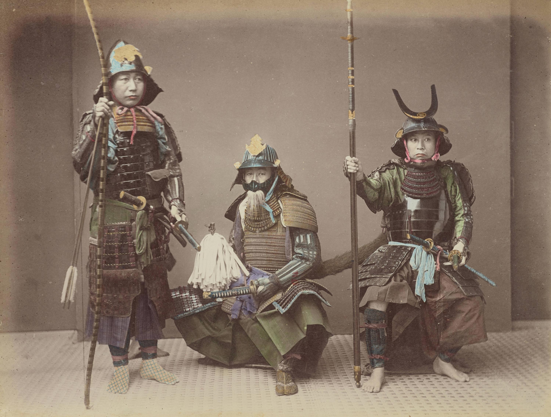 Bild zu Mythos Samurai
