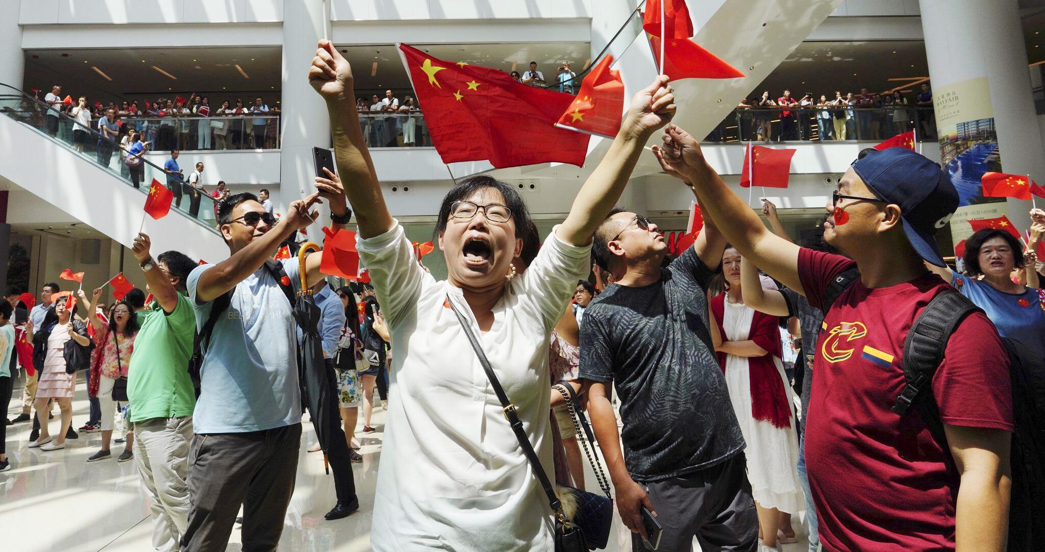 Bild zu Prochinesische Proteste in Hongkong