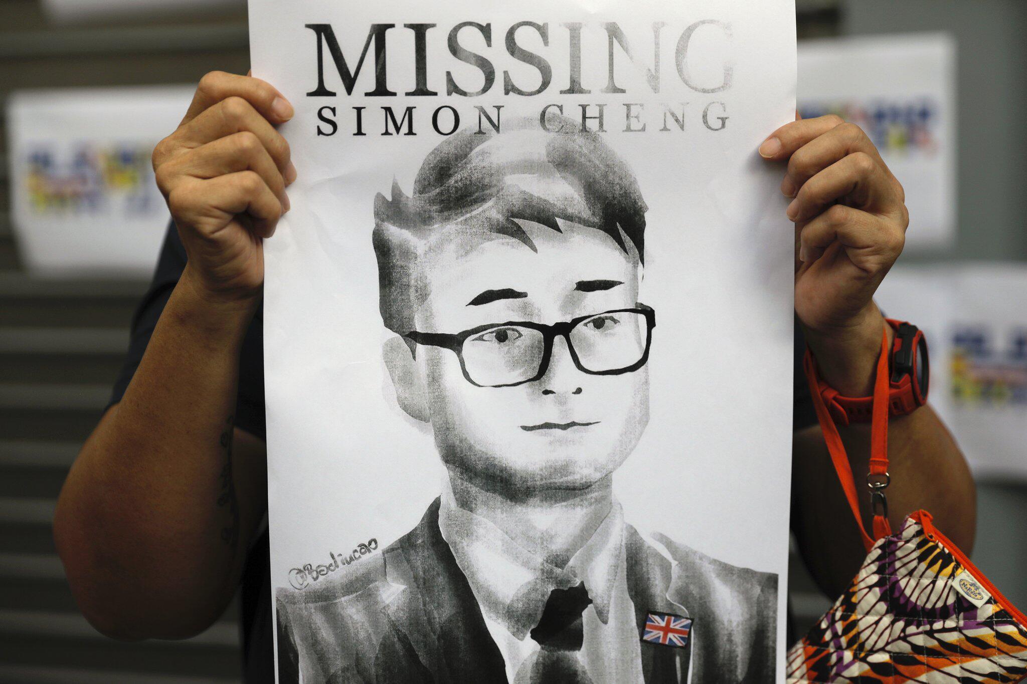 Bild zu Ex-Mitarbeiter des britischen Konsulats wirft China Folter vor