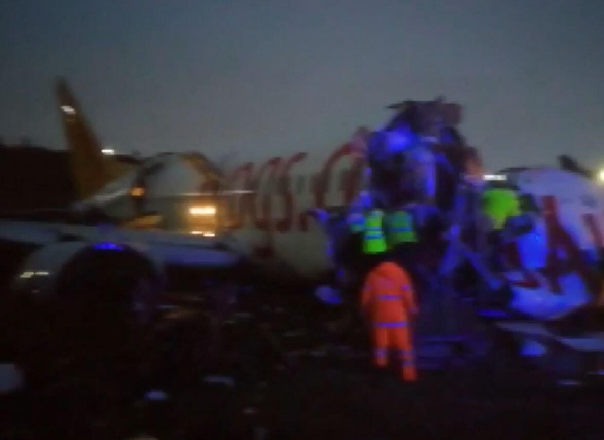 Bild zu Flugzeugabsturz Istanbul