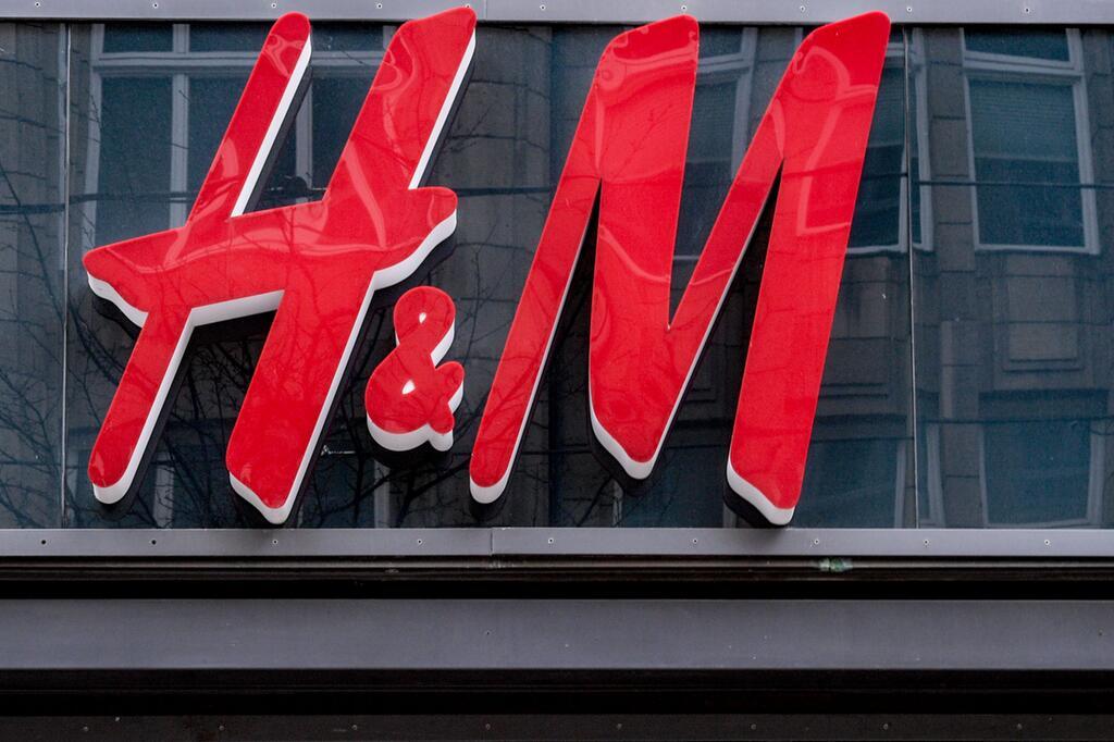 H&M soll wegen Datenschutzverstößen 35 Millionen Euro zahlen
