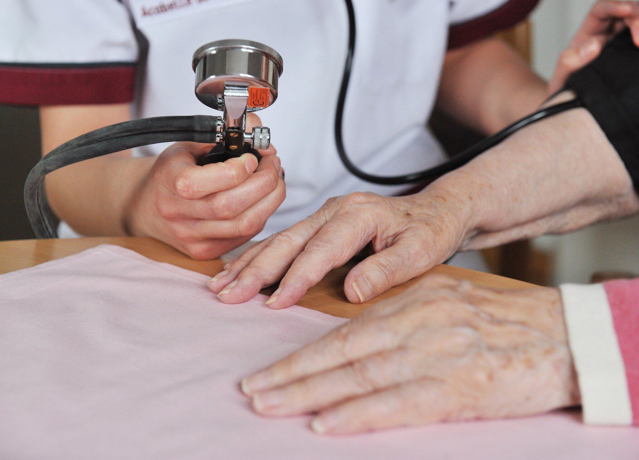 Bild zu Pflegeheim