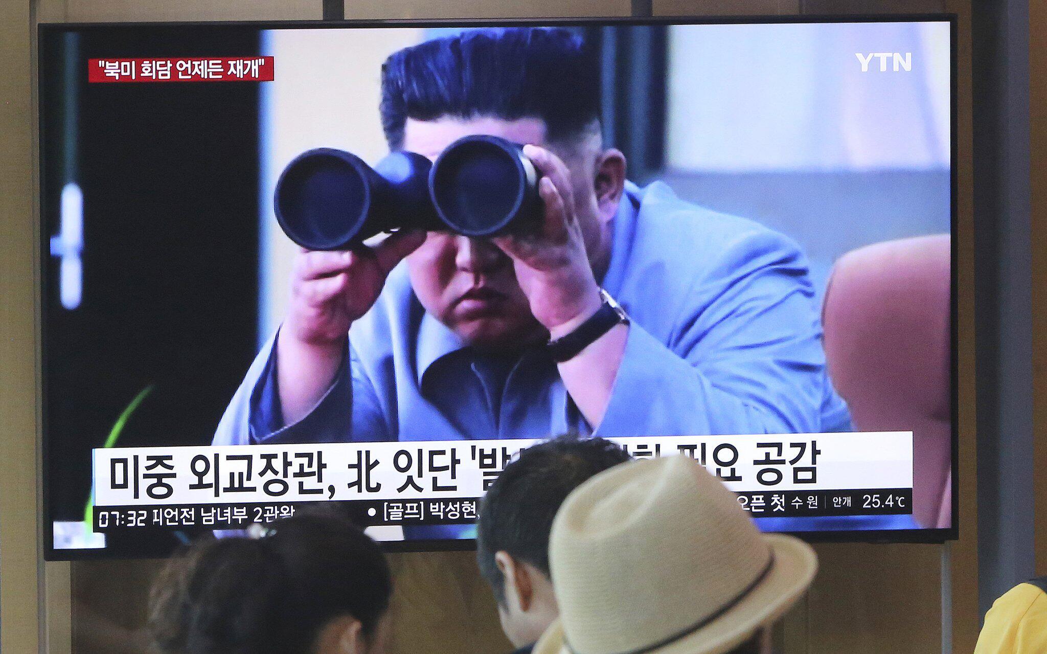 Bild zu Nordkorea feuert erneut zwei Kurzstreckenraketen ab