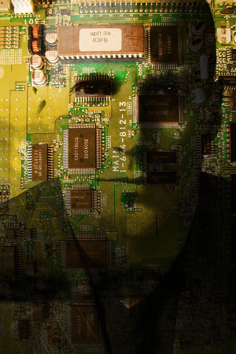Bild zu Computer-Sicherheit